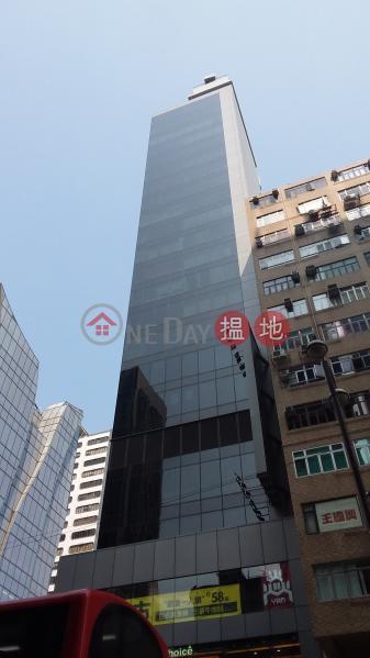 譽發商業大廈 (Hamilton Commercial Building) 旺角|搵地(OneDay)(1)