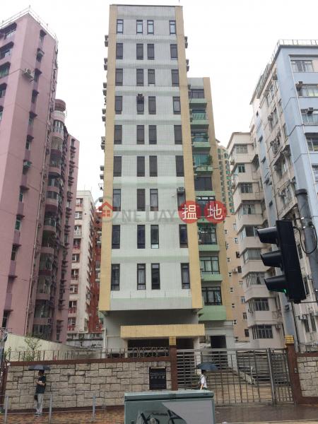 Boundary Crest (Boundary Crest) Kowloon City|搵地(OneDay)(2)