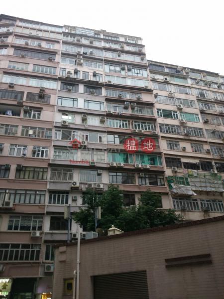 Kimberley Mansion (Kimberley Mansion) Tsim Sha Tsui 搵地(OneDay)(1)