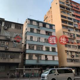 Pok Oi Lau,To Kwa Wan, Kowloon