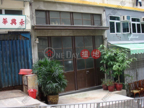 PO HING MANSION|Central DistrictPo Hing Mansion(Po Hing Mansion)Sales Listings (01A0037187)_0