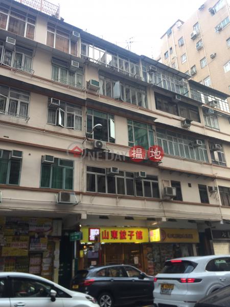 224B Fa Yuen Street (224B Fa Yuen Street) Prince Edward|搵地(OneDay)(2)
