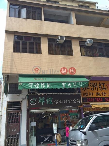San Shing Avenue 69 (San Shing Avenue 69) Sheung Shui|搵地(OneDay)(3)