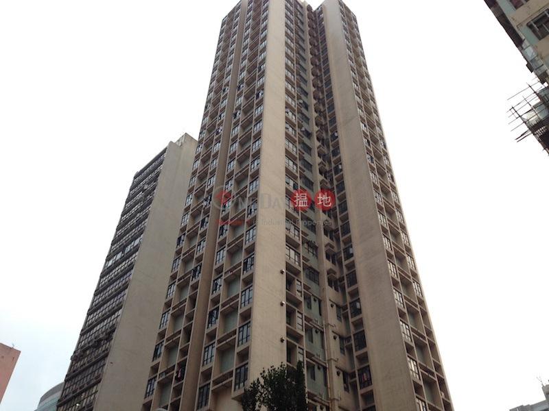 12 Soy Street (12 Soy Street) Mong Kok|搵地(OneDay)(2)