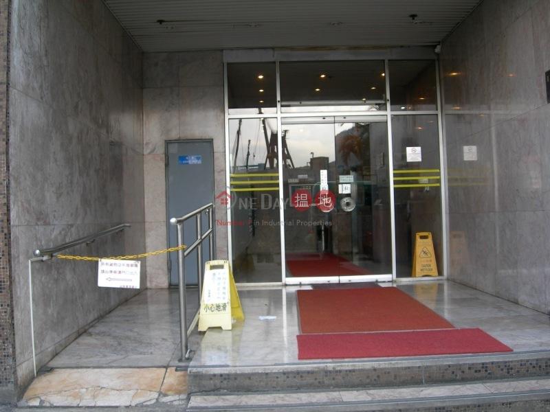益高工業大廈 (Yiko Industrial Building) 小西灣|搵地(OneDay)(3)