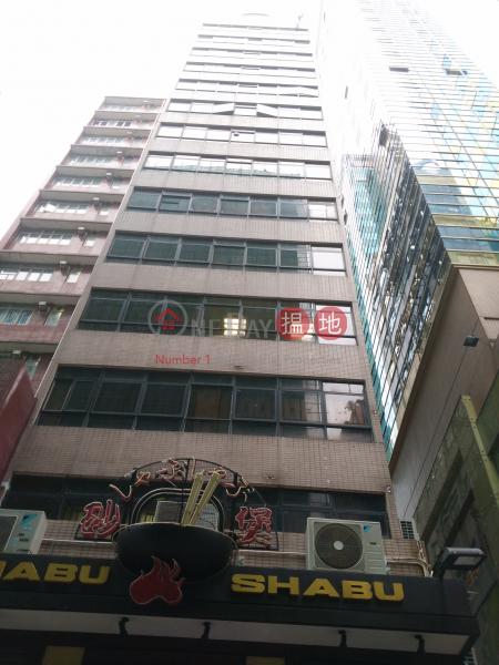 Kyoei Commercial Building (Kyoei Commercial Building) Tsim Sha Tsui 搵地(OneDay)(1)