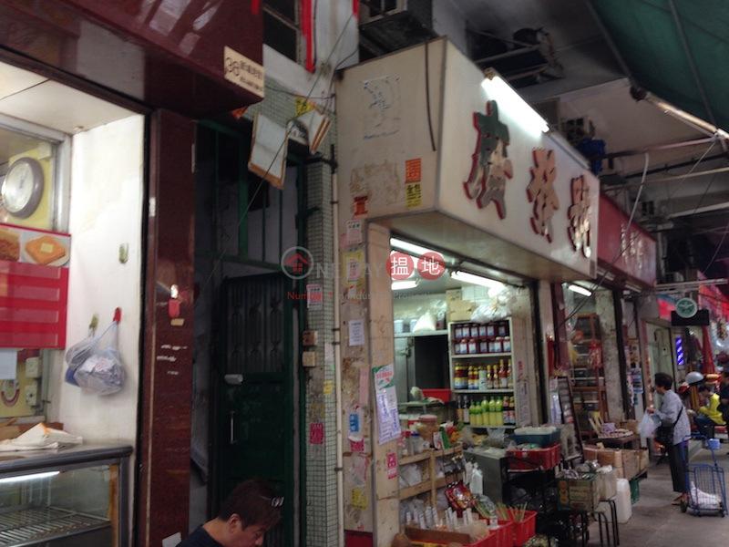 新填地街36-38號 (36-38 Reclamation Street) 佐敦|搵地(OneDay)(2)