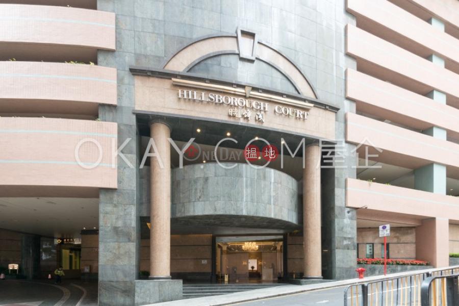 3房2廁,極高層,星級會所,連車位曉峰閣出租單位 曉峰閣(Hillsborough Court)出租樓盤 (OKAY-R25106)