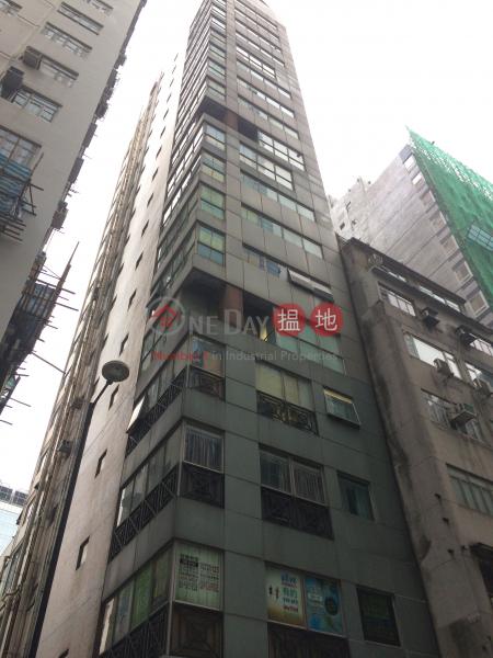 Glory Centre (Glory Centre) Tsim Sha Tsui|搵地(OneDay)(1)