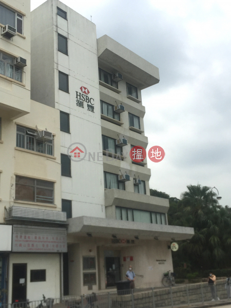 HSBC Building (HSBC Building) Mui Wo 搵地(OneDay)(1)