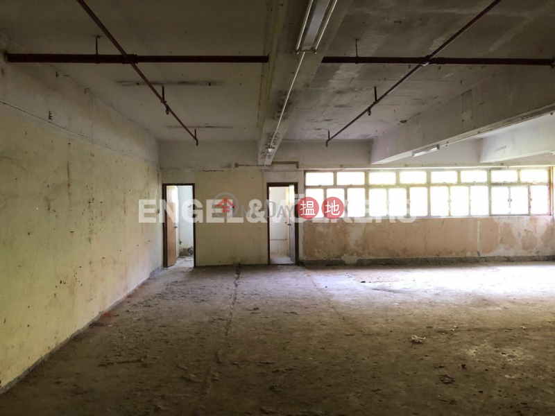 Studio Flat for Rent in Wong Chuk Hang, Derrick Industrial Building 得力工業大廈 Rental Listings | Southern District (EVHK95210)