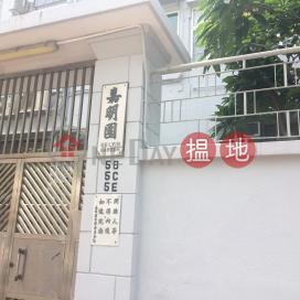 Kelvin Garden,Kowloon City, Kowloon