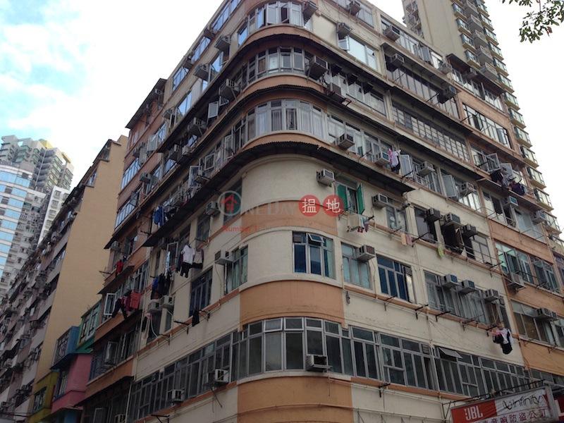 84-86-88 Shantung Street (84-86-88 Shantung Street) Mong Kok|搵地(OneDay)(2)