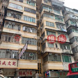 85 Tam Kung Road,To Kwa Wan, Kowloon