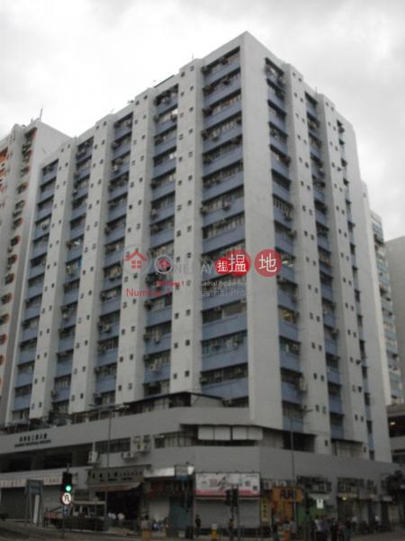 喜利佳工業大廈|沙田喜利佳工業大廈(Haribest Industrial Building)出租樓盤 (newpo-02494)