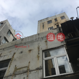 泰豐樓,元朗, 新界