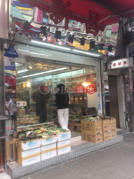 65 Wan Chai Road (65 Wan Chai Road) Wan Chai|搵地(OneDay)(2)