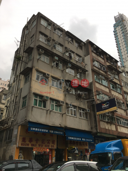 1188-1190A Canton Road (1188-1190A Canton Road) Prince Edward|搵地(OneDay)(2)