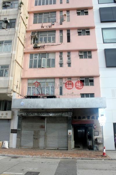 Kam Teem Industrial Building (Kam Teem Industrial Building) Sai Ying Pun|搵地(OneDay)(4)