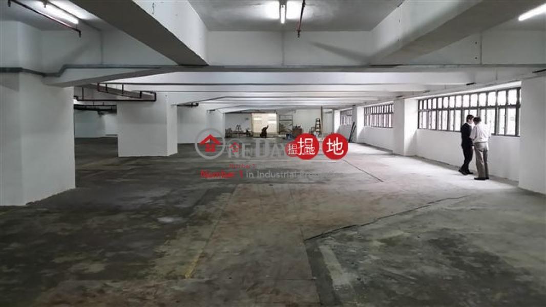 香港搵樓 租樓 二手盤 買樓  搵地   工業大廈 出租樓盤 江南工業大廈