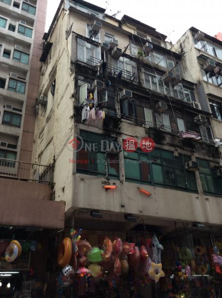 40 Fuk Wing Street (40 Fuk Wing Street) Sham Shui Po|搵地(OneDay)(3)