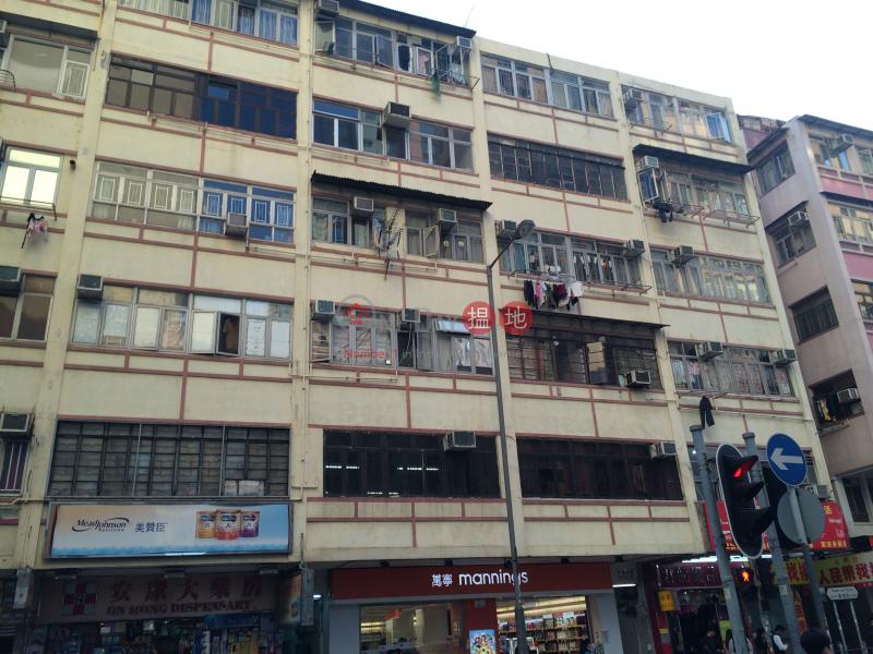 Tong Sing Mansion (Tong Sing Mansion) San Po Kong|搵地(OneDay)(2)
