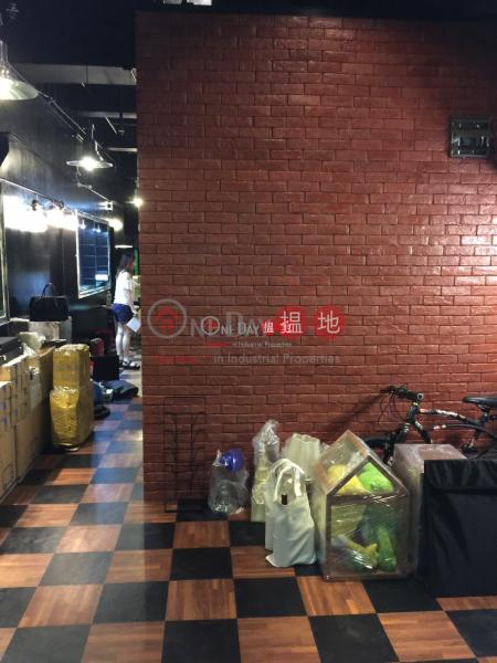 華耀工業中心 30坳背灣街   沙田 香港出租HK$ 13,200/ 月