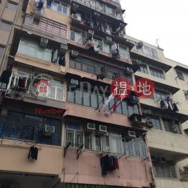 144 Yu Chau Street|汝州街144號