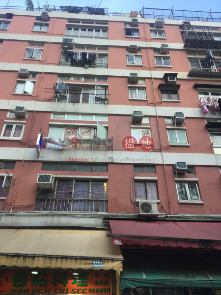 Mei Hang Building (Mei Hang Building) Tuen Mun|搵地(OneDay)(2)
