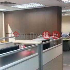 電話: 98755238 灣仔區橋阜商業大廈(Kiu Fu Commercial Building)出售樓盤 (KEVIN-4531773026)_0