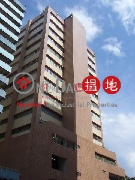 忠信針織中心|葵青忠信針織中心(Chung Shun Knitting Centre)出租樓盤 (ronk0-04377)