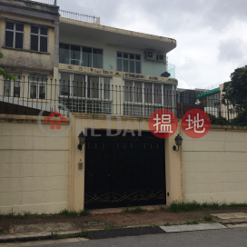 4 Osmanthus Road,Yau Yat Chuen, Kowloon