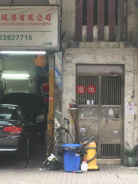打鼓嶺道43號 (43 TAK KU LING ROAD) 九龍城|搵地(OneDay)(2)
