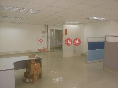豪華工業大廈|葵青豪華工業大廈(Hover Industrial Building)出租樓盤 (sf909-00904)_0