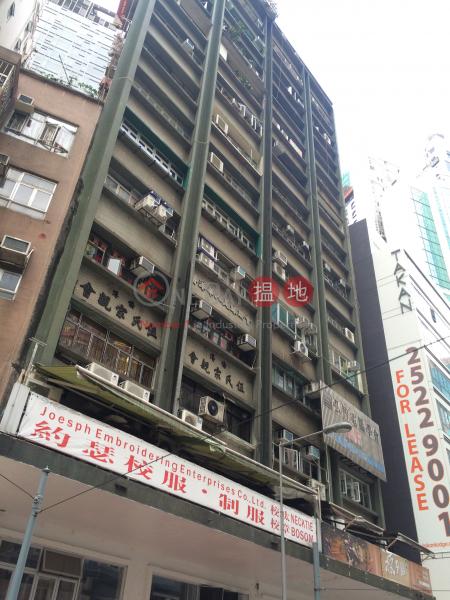 勝意大樓 (Senior Building) 灣仔|搵地(OneDay)(2)