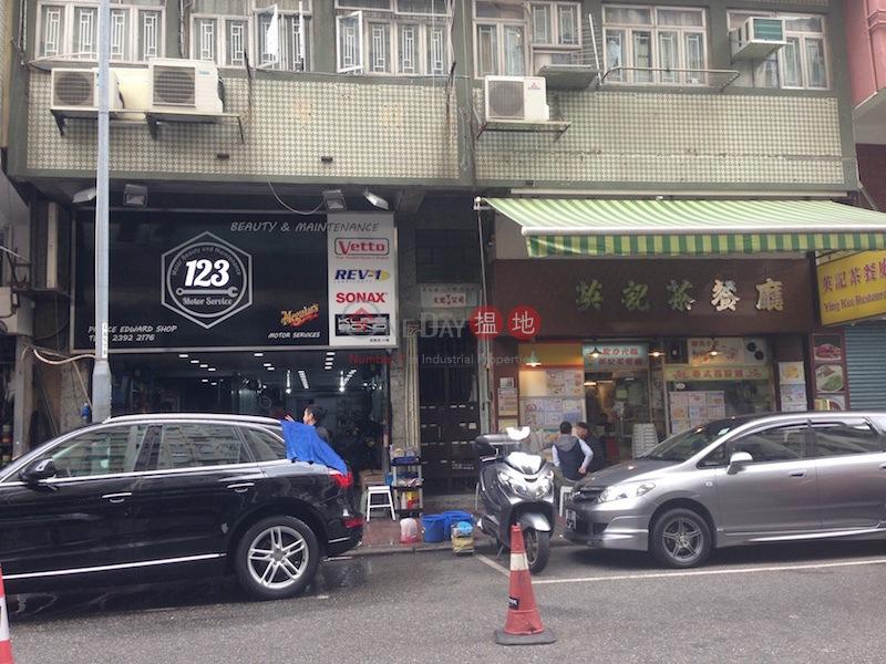 32-34 Ki Lung Street (32-34 Ki Lung Street) Prince Edward|搵地(OneDay)(1)