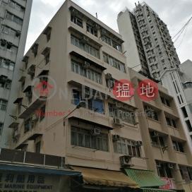 順風樓,鴨脷洲, 香港島