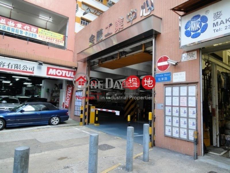 和豐工業中心|葵青和豐工業中心(Well Fung Industrial Centre)出租樓盤 (jessi-03933)