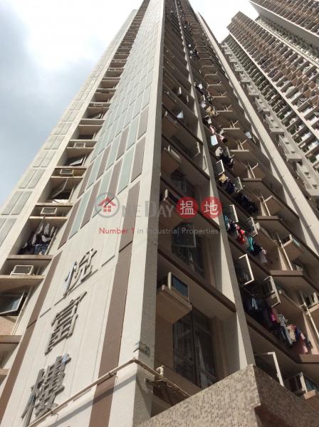 天悅邨 悅富樓 (Yuet Fu House - Tin Yuet Estate) 天水圍 搵地(OneDay)(3)