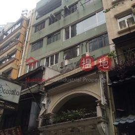 伊利近街37-39號,蘇豪區, 香港島