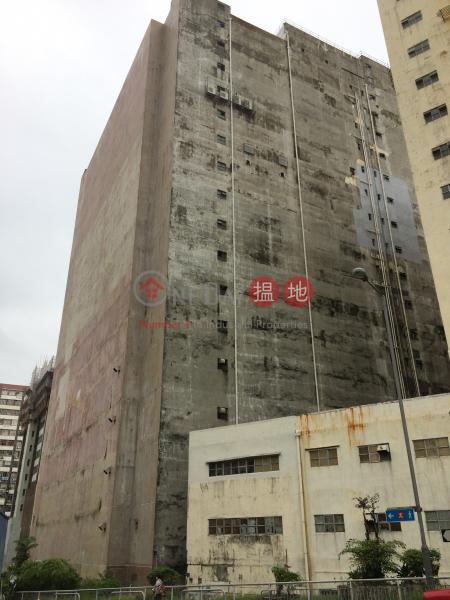 裕林貨倉凍房大廈C座 (Yee Lim Godown and Cold Storage Block C) 葵芳|搵地(OneDay)(1)