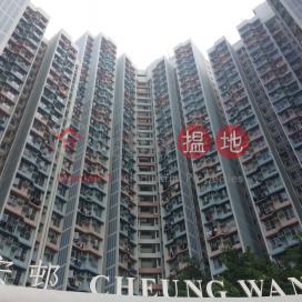 Cheung Wang Estate - Wang Ching House,Tsing Yi, New Territories