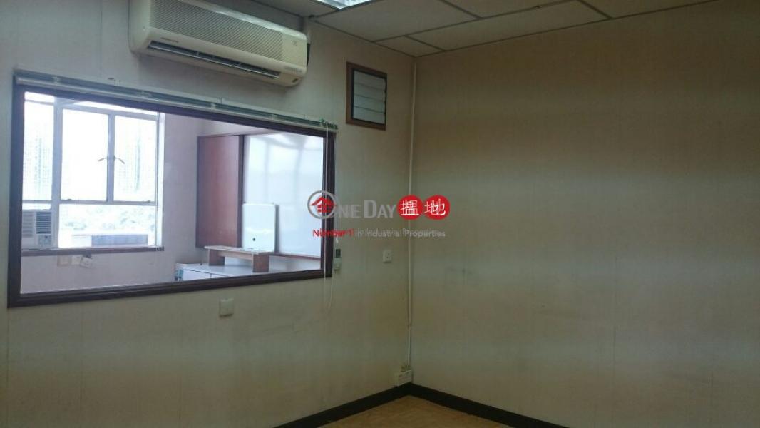 華樂工業中心|31-35山尾街 | 沙田-香港出售|HK$ 248萬