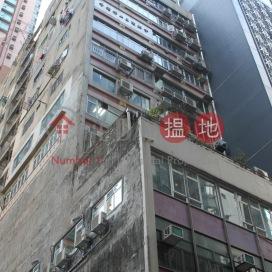 Wing Shun Building|永順大廈
