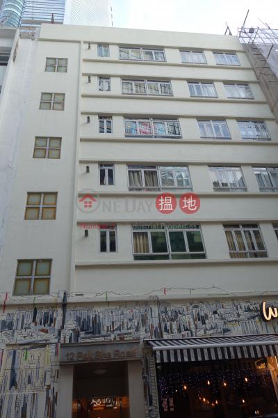 白沙道12號 (12 Pak Sha Road) 銅鑼灣|搵地(OneDay)(2)