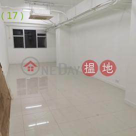 San Po Kong Industrial Building|Wong Tai Sin DistrictChung Hing Industrial Mansions(Chung Hing Industrial Mansions)Rental Listings (MAY-00001)_0