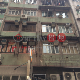 238-240 Queen\'s Road West,Sai Ying Pun, Hong Kong Island