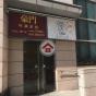 LE BILLIONNAIRE (LE BILLIONNAIRE) Kowloon CitySa Po Road46號 - 搵地(OneDay)(2)
