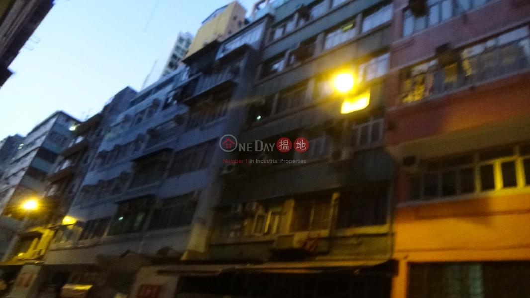 14-16 Eastern Street (14-16 Eastern Street) Sai Ying Pun 搵地(OneDay)(1)