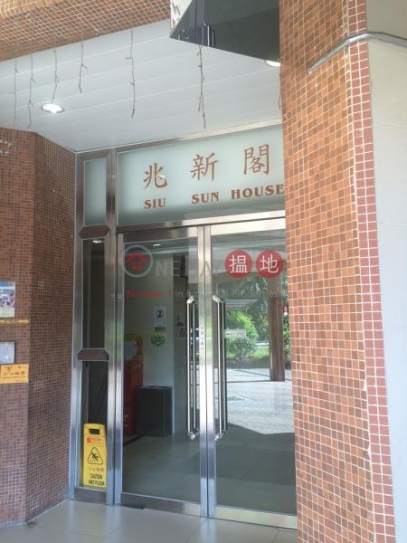 Siu Sun House (Siu Sun House) Tuen Mun|搵地(OneDay)(4)